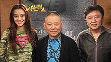 Degang Show 2013-02-12