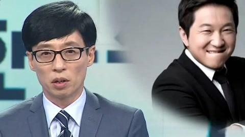 心跳追击战 刘在石正式宣布郑亨敦下车