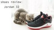 不負責球鞋評測:Jordan 32 Low