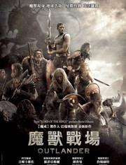 《御龙修仙传》彭禺厶国产电影特效巅峰作,绝对超过《斗破苍穹》