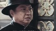 《大上海1937》80后一定看過這部影片,三大反派高手對決