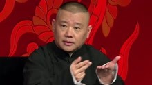 Guo De Gang Talkshow (Season 2) 2018-04-22
