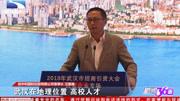 """航拍武漢""""彩虹橋"""",老漢口最繁華的漢正街就在旁邊!"""