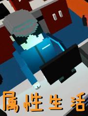 """【神奇宝贝变属性】呱头蛙""""变""""妖精属性后变得""""少女风"""""""