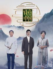 折扇舞蹈《上海三月天》巨美!王诗意原创太有韵味了!
