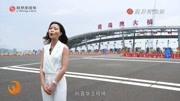 世界七大奇迹之首在中国