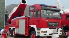 """中国研发新型消防车,用""""导弹""""灭火,消防员不用再冒险了!"""