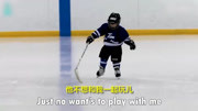 国外4岁小男孩打冰球火爆网络