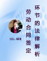 藍勸說郭鑫年,次日郭鑫年到咖啡館簽合同,合伙人給了他好消息