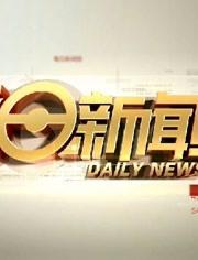 十次啦中文网站_内容简介