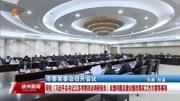 康寶萊發布《中國營養早餐調研報告》