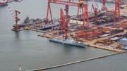 大連船廠又開始造新戰艦