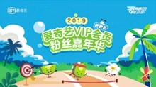 summer sports carnival