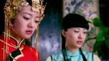 鎖清秋:男婚女嫁好日子,大風吹起紅蓋頭,卻發現新娘滿臉淚痕