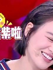 蔡康永调侃马思纯:得金马奖是因为在现场很会演!她表情好微妙