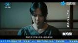 2019年度最具突破男演員 肖央:代表影片《誤殺》