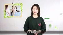 孩子乳牙存起來能救命?