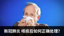 咳痰后咽回去有壞處嗎?