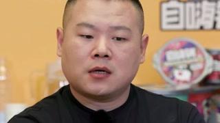 岳云鹏自曝早期靠媳妇打工养活
