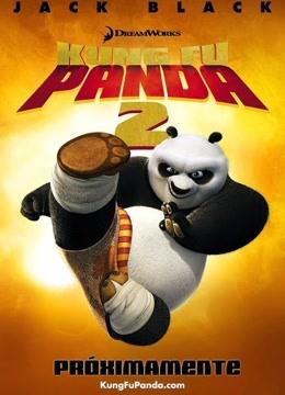 功夫熊猫2[普通话]