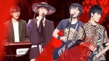 第12期 李宇春献唱新歌《哇》