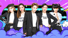 Ep2 Part1 THE9 reproduces the classic look in Youth With You Season 2