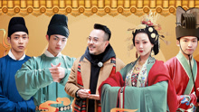 Ep6 Shaking and Li Haoyuan recreate a wedding in the Tang Dynasty