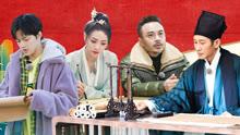 Ep10 Wang Han and Wang Jinsong explore the Sutra Cave