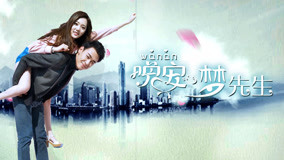 Good Night, Mr.Dream