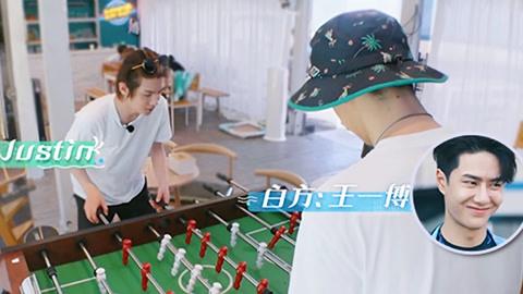 黄明昊王一博PK桌式足球 韩东君乔欣唠嗑停不下来