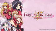 FORTUNE ARTERIAL-赤之约束-
