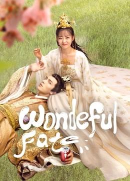 Wonderful Fate