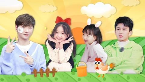 徐小妹萌萌和小鸡对话超萌 黑泽兄妹写信给十年后的彼此